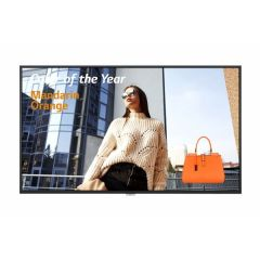LG 65UH5F-B 65'' (164cm) 500 nits IPS Ultra HD Digital Signage - Factory Seconds 2nd