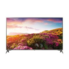 LG 75UV340C 75'' Ultra HD Commercial Lite TV - Factory Seconds 2nd