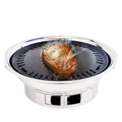 Brand New Portable Stainless Steel BBQ Grill Smokeless